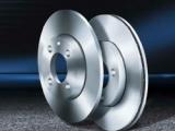 Teisingas stabdžių diskų montavimas – ATE specialistų patarimai