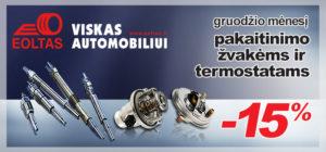eoltas_750x350_lyoness_zvakes_termostatai
