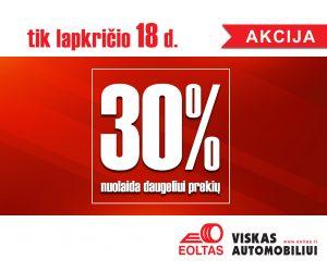 """30 % nuolaida įmonės """"Eoltas"""" parduotuvėse"""