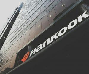 """""""Hankook Tire"""" skelbia savo 2017m. trečio ketvirčio finansinius rezultatus"""